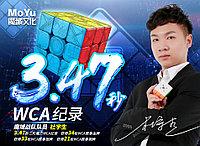 Профессиональный Кубик Рубика 3 на 3 MoYu Meilong в цветном пластике