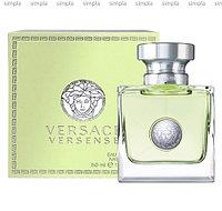 Versace Versense туалетная вода объем 30 мл тестер (ОРИГИНАЛ)