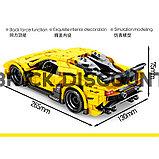 Конструктор  SY 8300 Lamborghini Aventador 751 деталей, фото 2
