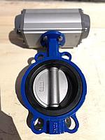 Дисковый клапан с пневмоприводом DN125, DN150, DN200, DN250, DN300