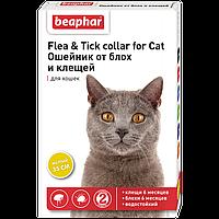 FLC Cat (Diaz Cat) Ошейник от блох и клещей для кошек желтый, 35 см