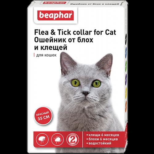 FLC Cat (Diaz Cat) Ошейник от блох и клещей для кошек красный, 35 см