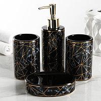 """Набор для ванной """"Лофт"""", 4 предмета (мыльница, дозатор для мыла, 2 стакана), цвет черный"""