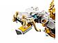 LEGO Ninjago: Дракон Сэнсэя Ву 70734, фото 4
