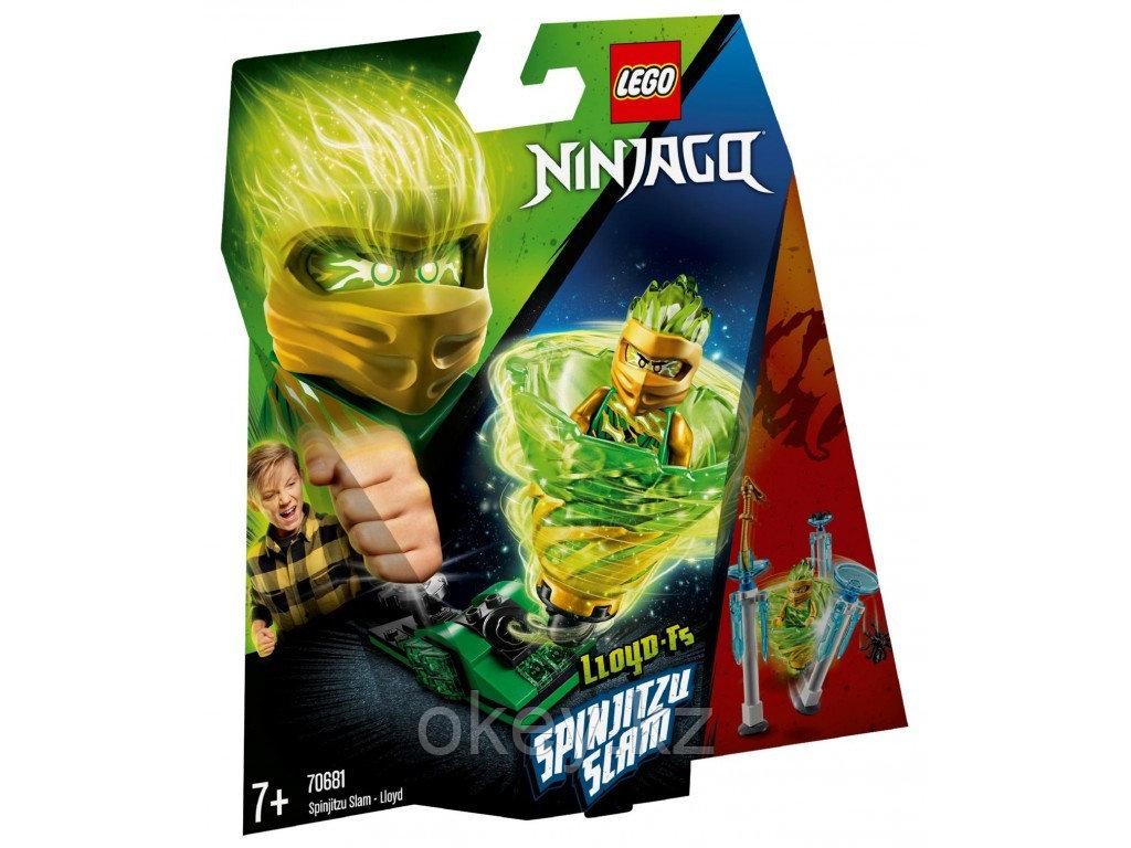 LEGO Ninjago: Бой мастеров кружитцу — Ллойд 70681