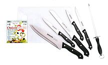 """Набор кухонных ножей на пластиковой доске 7 предметов """"Onion""""."""