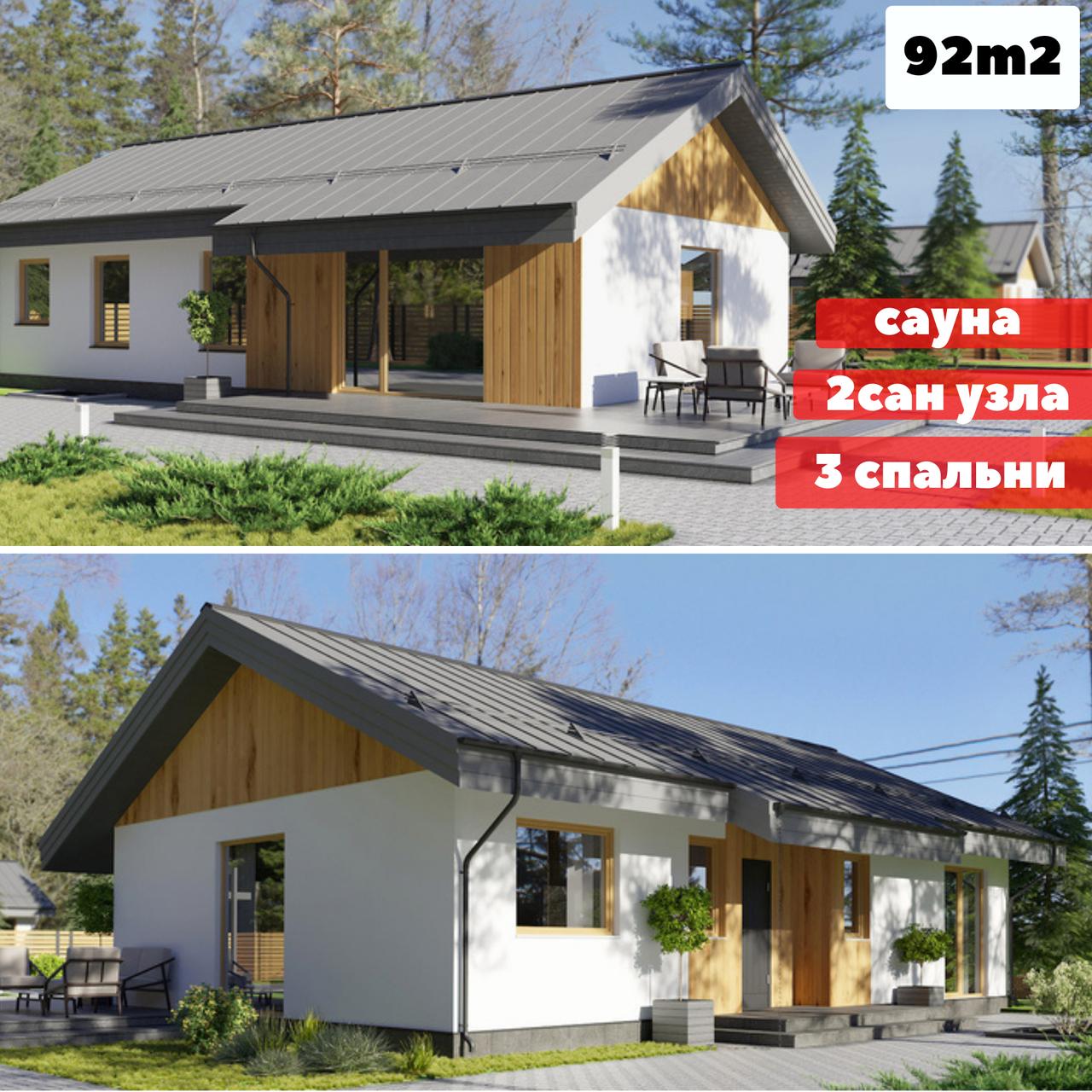 Каркасно модульный дом 92m2 из ЛСТК 14х8m