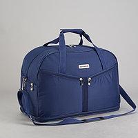 Сумка дорожная, отдел на молнии, с увеличением, 4 наружных кармана, длинный ремень, цвет синий