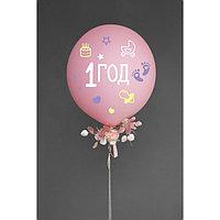 Наклейки на воздушные шары «1 год», 14 × 19 см