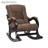 Кресло-качалка Модель 77 Венге/Верона Браун