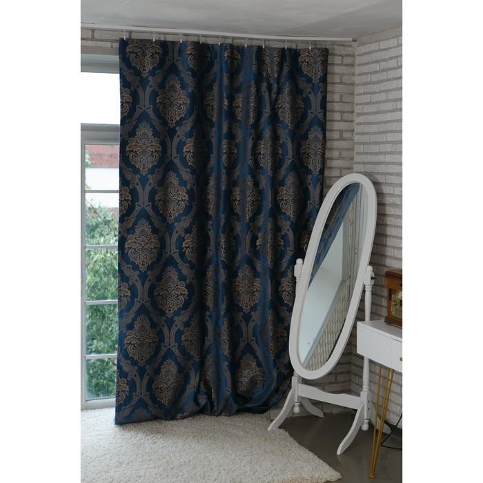 Штора портьерная Этель «Версаль» 160×270 см, цвет синий, 100% п/э