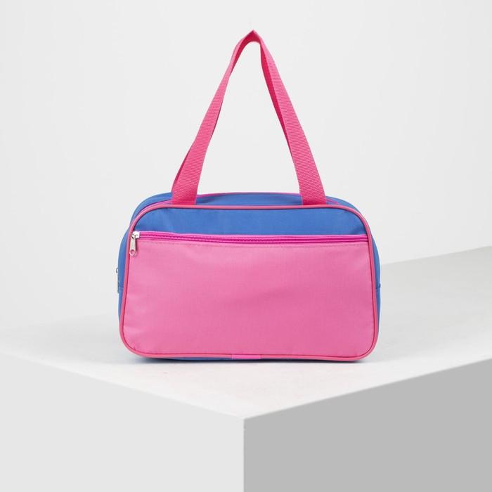 Сумка для обуви, отдел на молнии, наружный карман, цвет розовый/голубой