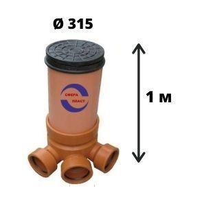 Колодец канализационный пластиковый Ду-315 мм (1м)