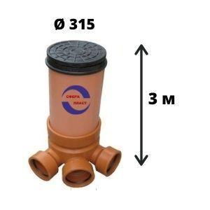 Колодец канализационный пластиковый Ду-315 мм (3м)