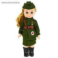 Кукла «Санитарка», 30 см