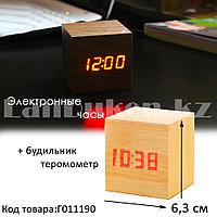 Настольные цифровые часы с будильником от сети и электрические с календарем под дерево квадрат в ассортименте