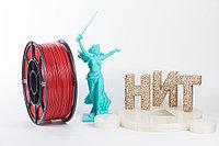 """Пластик для 3D печати """"НИТ"""", ABS Перламутр рубин"""