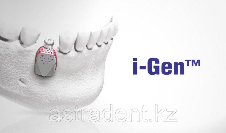 Титановая мембрана i-Gen