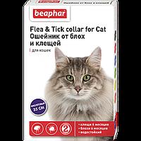 FLC Cat (Diaz Cat) Ошейник от блох и клещей для кошек фиолетовый. цветов, 35 см