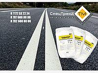 Термопластик для горизонтальной разметки дорог