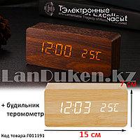 Настольные цифровые часы с будильником от сети и электрические с календарем под дерево в ассортименте