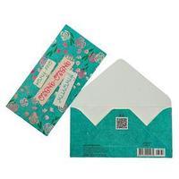 Конверт для денег 'Кому-то очень-очень милому!' надписи на полосках и цветы, твин лак (комплект из 10 шт.)