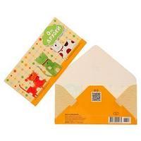 Конверт для денег 'От Друзей' зеленый и оранжевый коты, твин лак (комплект из 10 шт.)