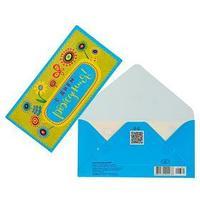 Конверт для денег 'С Днем Рождения!' цветы и бабочки, УФ лак (комплект из 10 шт.)