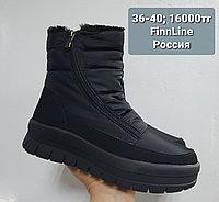 Женские зимние сапоги/сапоги/термосапоги/термообувь /водостойкая обувь зимняя