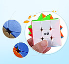 Профессиональный Кубик Рубика 3 на 3 Qiyi Cube в цветном пластике. Оригинал, фото 7