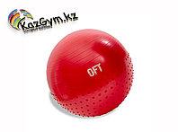 Гимнастический мяч 65 см с массажным эффектом красный (FT-HMSB-65)