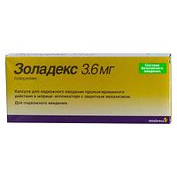 Препарат Золадекс 3,6 мг; 10,8 мг