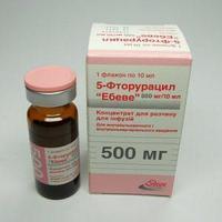Препарат Фторурацил 1000 мг.