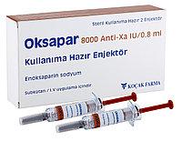 Оксапар Oksapar 8000МЕ/0.8 мл