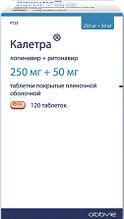 Препарат Калетра 250 мг + 50 мг 120 таб.
