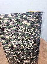 Флекс пленка Зеленый камуфляж  (OS Foil Camo)
