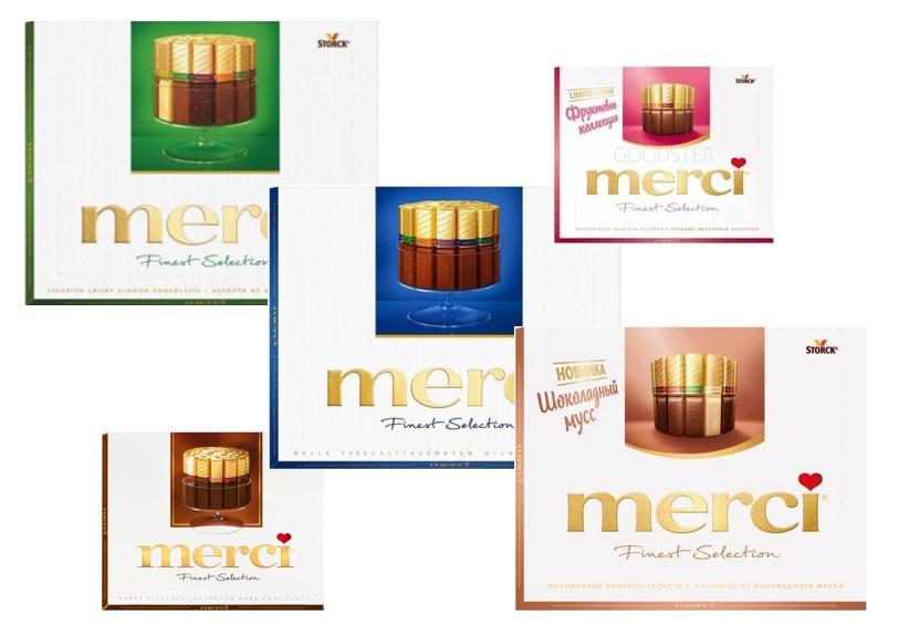 Конфеты шоколадные ассорти видов Merci  250гр