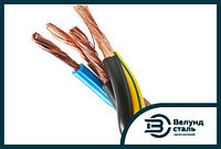 Силовой кабель