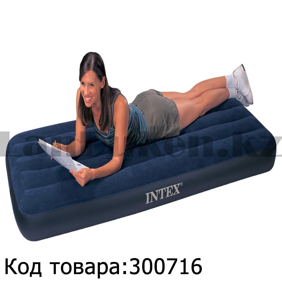 Надувной матрас одноместный Intex 64756 (76х191х25 см) - фото 1