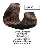 Крем-краска для волос Lilafix, тон 6/7 Шоколад
