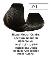 Крем-краска для волос Lilafix, тон 7/1 Средний блондин пепельный