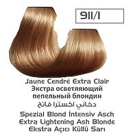 Крем-краска для волос Lilafix, тон 911.1 Экстра осветляющий пепельный блонд