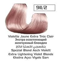 Крем-краска для волос Lilafix, тон 911.2 Экстра осветляющий жемчужный блонд