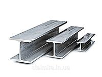 Балки двухтавровые стальные
