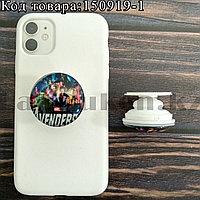 Держатель для смартфона PopSocket коллекция Мстители