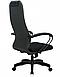 Кресло BP-10, фото 5
