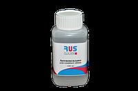 Антиоксидант для финишной обработки, 100мл.