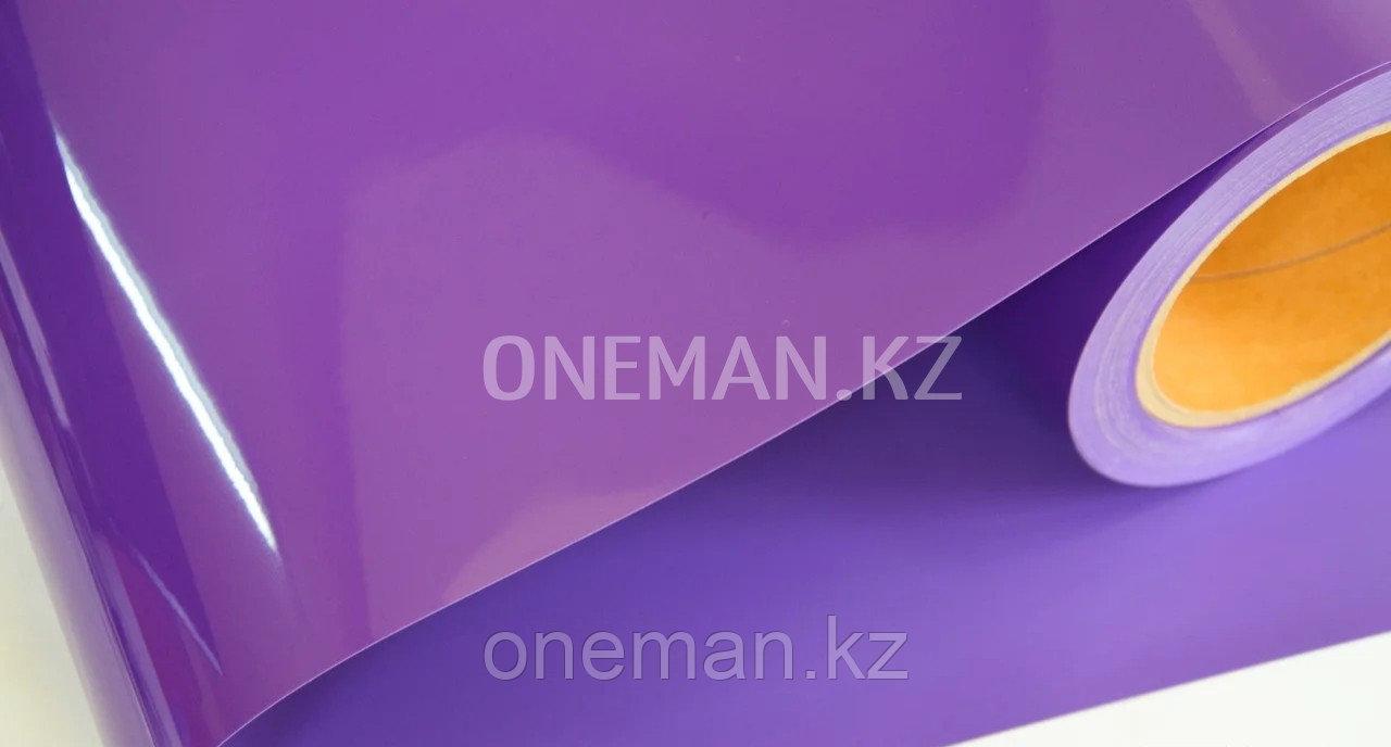 Флекс пленка Фиолетовая (OS Flex - 010 Purple)