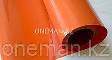 Флекс пленка Оранжевая (OS Flex - 009 Orange)