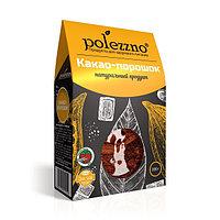 Какао-порошок Polezzno